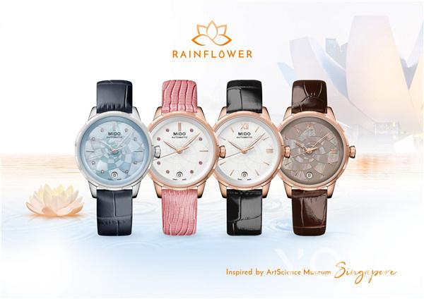 瑞士美度表全新花淅系列长动能女士腕表(图片来源于品牌)