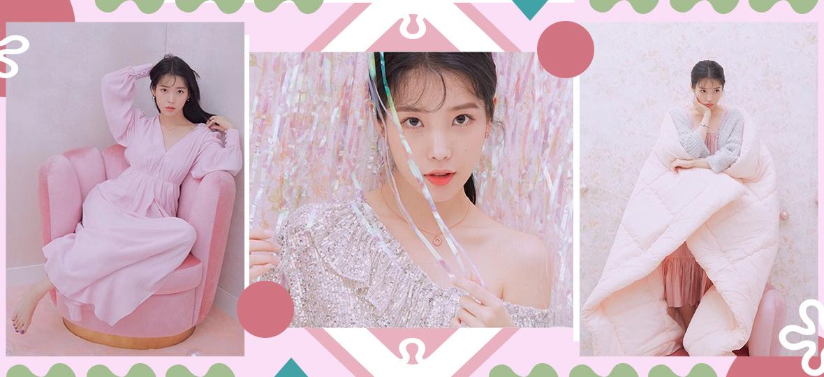 IU粉嫩造型淡妝出鏡