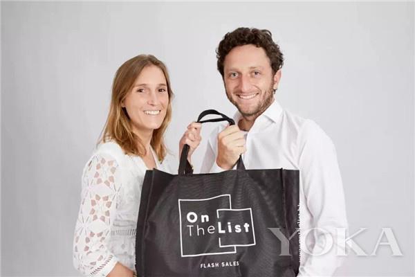 法国年轻企业家夫妇Delphine  Lefay女士与Diego  Dultzin  Lacoste先生(图片来源于品牌)