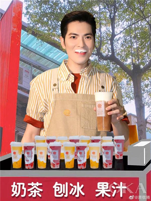 萧敬腾卖奶茶(图片来源于萧敬腾微博)