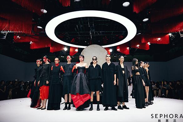 丝芙兰Sephora2019秋冬全球美容潮流趋势暨独家新品发布会