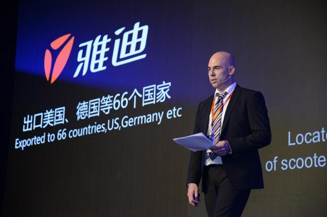 德、美等66国见证雅迪Z3全球发售
