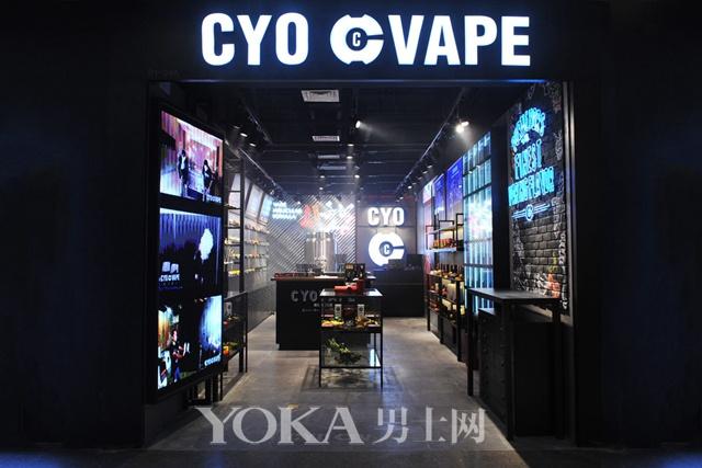 """CYOVAPE""""蒸汽风""""袭卷上海来福士广场"""