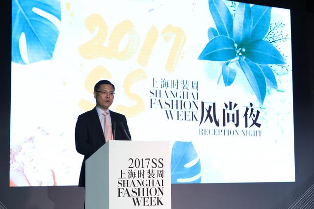 2017春夏上海时装周风尚夜闪耀举行